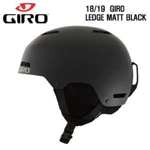 1819시즌 GIRO 헬멧 LEDGE MATT BLACK