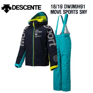 1819시즌(아동/주니어) DESCENTE DWJMJ91 JR SUIT MOVE SPORTS SNY