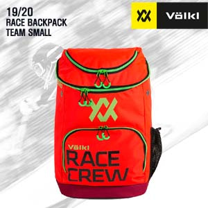 1920시즌 VOLKL 가방 RACE BACKPACK TEAM S