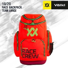 1920시즌 VOLKL 가방 RACE BACKPACK TEAM L